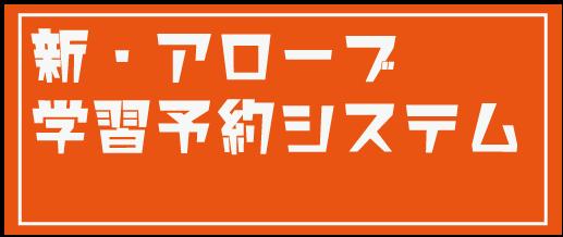 <img src=https://allobu.jp/contents/wp-content/uploads/2021/03/ca4452206d738bbf6d5cbaa23a170eec.jpg>